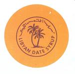 158-12 Beker-rondel: Libyan Date Syrup