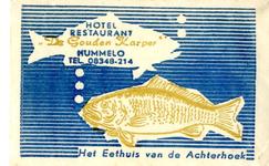 003 Hotel Restaurant 'De Gouden Karper'. Het eethuis van de Achterhoek