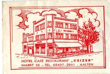 051 Hotel café restaurant 'Keizer'