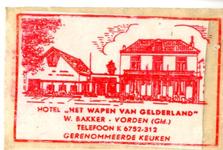 052 Hotel 'Het wapen van Gelderland'. W. Bakker. Gerenommeerde keuken