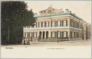5106 Arnhem De Hoogere Burgerschool, ca. 1905