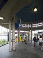 8319 Station Arnhem, 20-07-2009