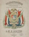 1452 Welkomstmars voor de Transvaalse delegatie, 1846