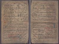 3674 Bladmuziek, z.j