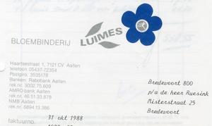 0684-1167 Bloembinderij Luimes