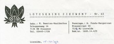 0684-1307 Lotuskring Zieuwent