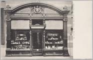 135 Juwelier, ca. 1920