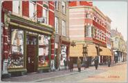 512 Hommelstraat, Arnhem, 1930-08-07