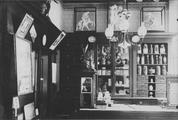 3081 Eiland, 1926