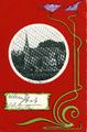 2421 Kerk te Ellecom, 1903-07-20