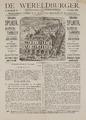1458-0001 Rijtuigfabriek van de gebroeders Spijker, 1889